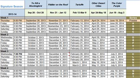 virginia rep series subscription dates and pricing