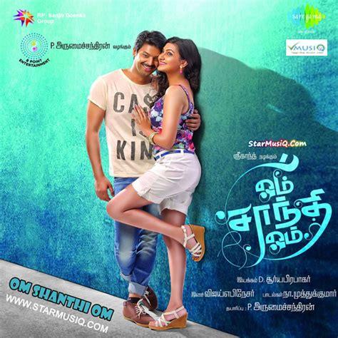 download mp3 free om shanti om om shanti om 2014 tamil movie cd rip 320kbps mp3 songs