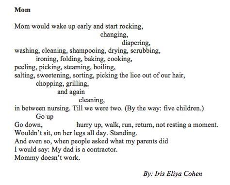Deaf Like Me Essay by The Israeli Poem About Motherhood That Went Viral Kveller