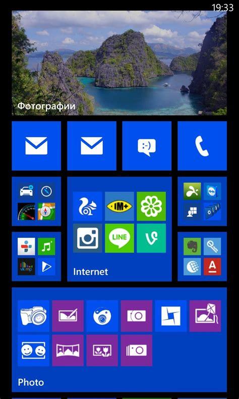 download themes for nokia lumia 525 app folder for nokia lumia 525 2018 free download soft