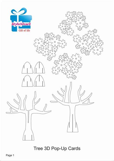 tree  pop  card kirigami pattern  pop