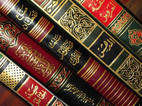 learning  hadith      east