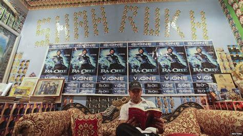 shahrukh khan living room shahrukh khan living room coma frique studio fe0d0cd1776b
