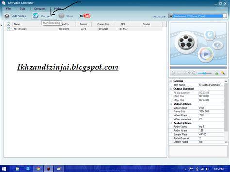 format avi adalah cara mengubah format video menggunakan any video conventer