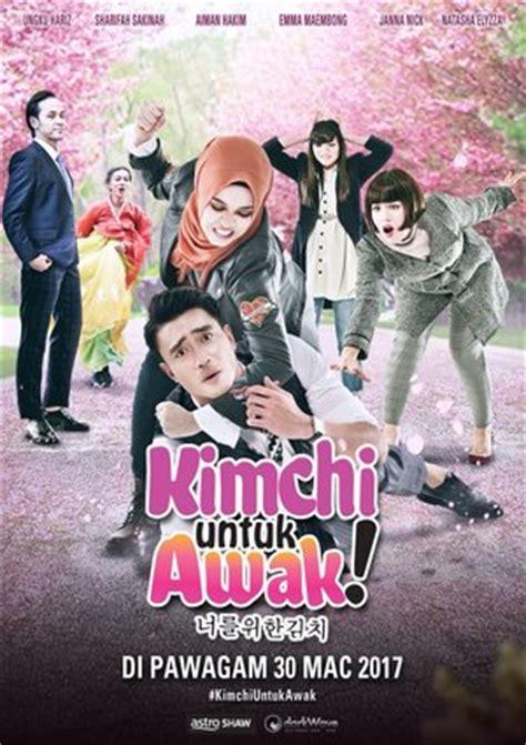 film malaysia kimchi untuk awak episode 1 nonton kimchi untuk awak 2017 film subtitle indonesia