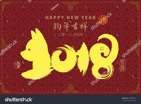 new year meaning lunar new year meaning 28 images define lunar new year