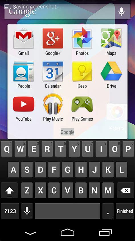 add emoji  folders names  android tutorial