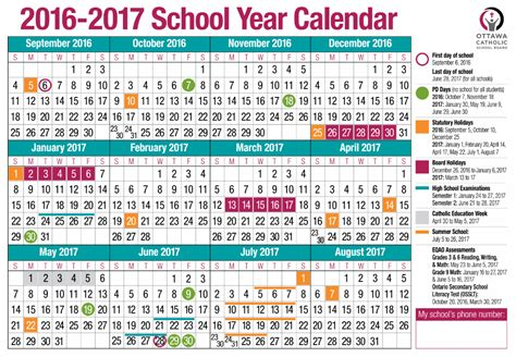 Calendrier 2019 Canada 2018 Calendar Canada Calendar Printable Free
