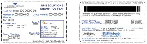 card demos we re yourservice order id cards