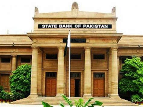 www state bank of pakistan prime minister youth loan scheme detail by state bank