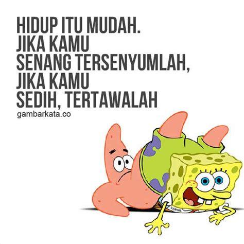 gambar kata kata on quot kata kata bijak spongebob spongebobsquarepants