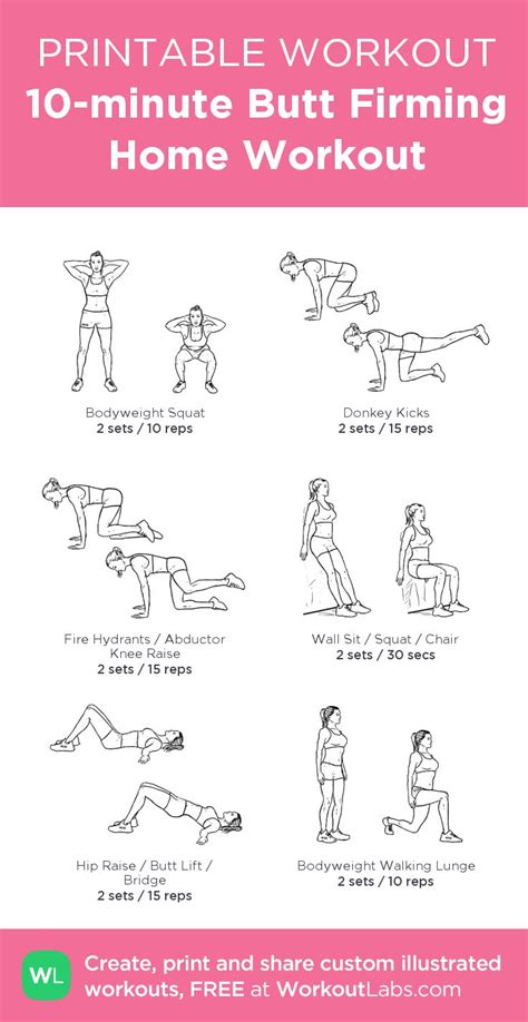 home workout plans for women 10 minute butt firming home printable workout for women