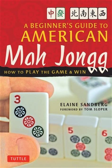 mahjong beginner s guide for a beginner s guide to american mah jongg how to play the