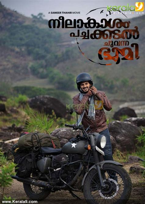download mp3 from neelakasham pachakadal chuvanna bhoomi neelakasham pacha kadal chuvanna bhoomi pics 89 003
