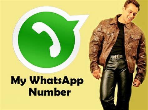 salman khan mobile number salman khan whatsapp number