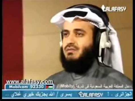 New Mishary 1 mishary rashid alafasy surah mulk new 2013