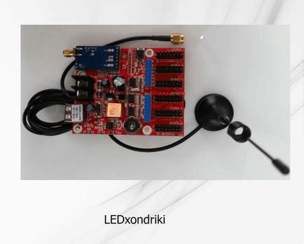 Tf Sw Wifi Led Module Controller tf a6uw