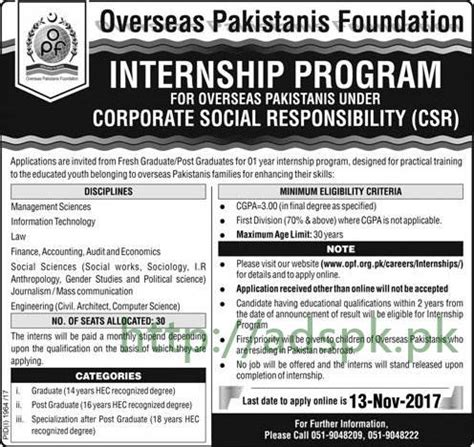 Mofa Jobs 2018 by Opf Internship Program 2017 2018 Csr Corporate Social