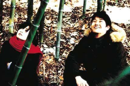 film one fine spring day one fine spring day korean movie 2001 dramastyle