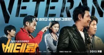 film korea veteran veteran korean movie 2015 베테랑 hancinema the