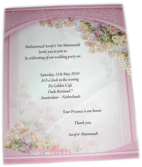Wedding Invitation Letter To Colleagues sle wedding invitation letter to colleagues matik for