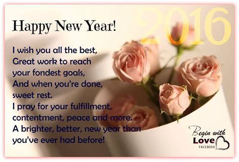happy new year 2016 poem pictures photos and images for