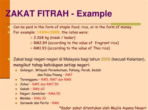 zakat fitrah zakat fitrah 28 images zakat fitrah in singapore zakat sg just observations this year s