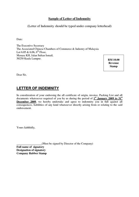 resignation letter from committee choice image letter format exles