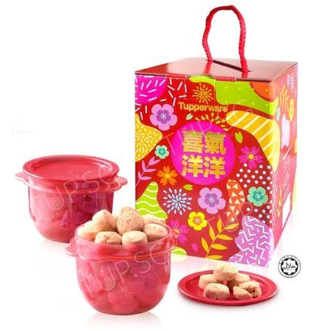 new year gifts 2018 singapore tup sg your trusted tupperware store in singapore
