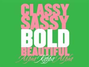 aka sorority colors 187 alpha kappa alpha sassy