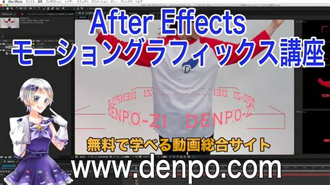 copyright symbol 169 for premiere pro after effects after effects講座実践課題07 テキストアニメーションチュートリアル02 3d回転テキスト2 doovi
