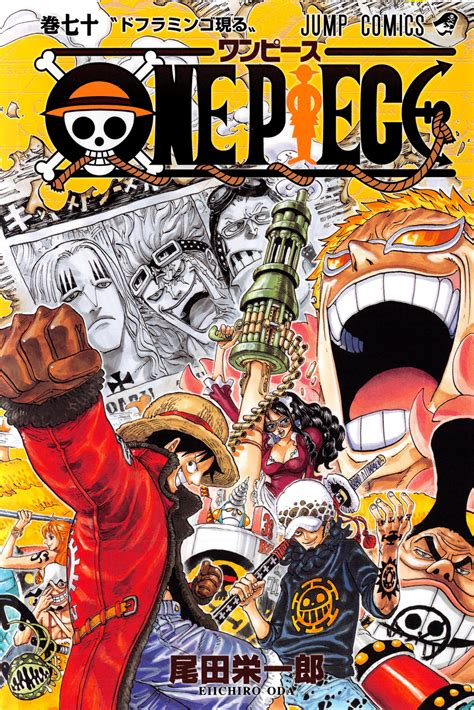 one volumes what is your favourite volume cover onepiece