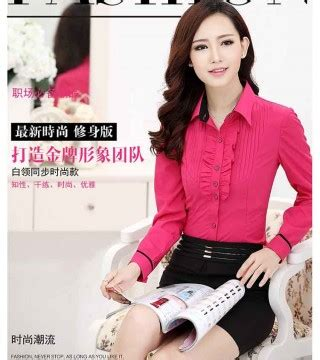 Kemeja Import Korea 18 kemeja kerja wanita korea model terbaru jual murah