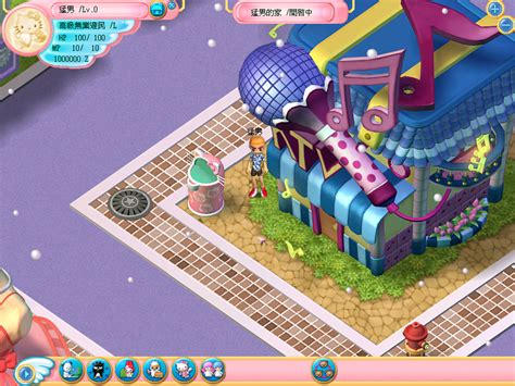 free online virtual world game games blog world online games