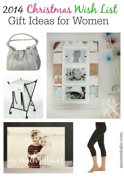 wish list ideas wish list gift ideas for 2014 for
