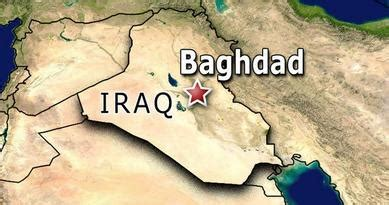 Ancient Countries That Used Detox by Ancient Iraqi City Of Ur To Celebrate Us Withdrawal Topnews