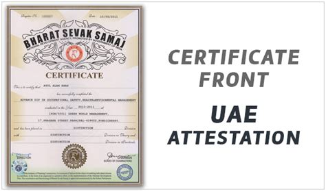 certificate considered   onetwo year count increment   educational qualifications