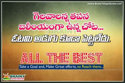 wishes telugu  sms quotes kavithalu