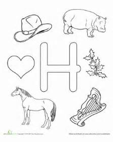 color starting with h h is for worksheet education