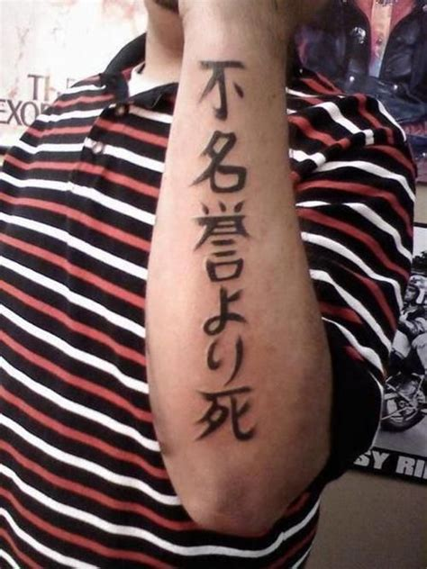 death before dishonor tattoo 17 best japanese images on