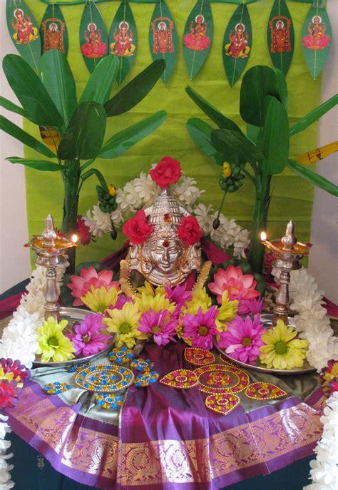 festival decorations padma s recipes vara mahalakshmi vratham