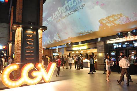cgv news cgv 인도네시아에 2020년까지 극장 80개 세울 것 gt 한인소식 교민과 함께하는 신문