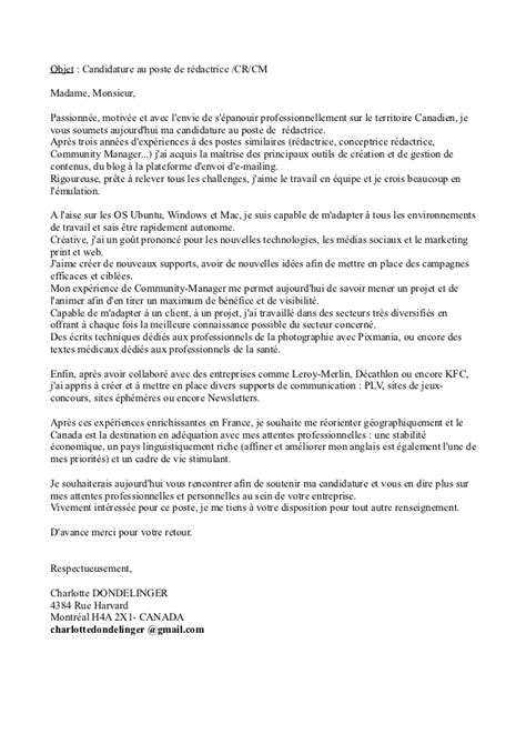 Modèle Lettre De Motivation Kfc Modele Lettre Motivation Kfc Document