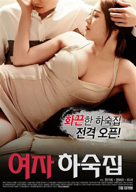 film korea 2017 hot ask k pop korean movies opening today 2017 05 11 in korea