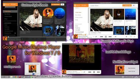 format audio google music gmusic desktop player alternatives and similar software