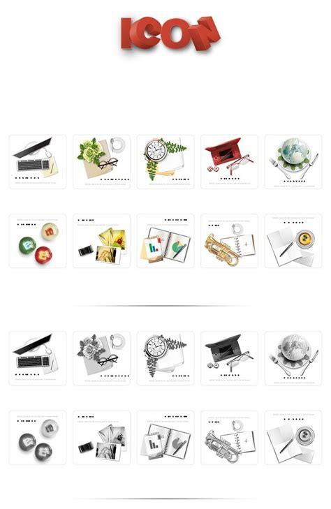icon design daily daily fashion design icon vector image 365psd com