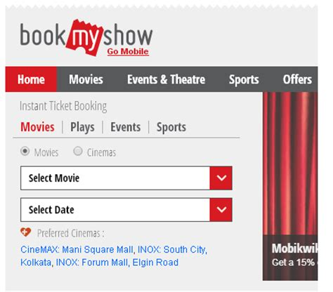 film online ticket booking all for students how to book movie sports theatre tickets