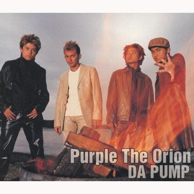 da pump orion purple the orion da pump hmv books online avct 30033