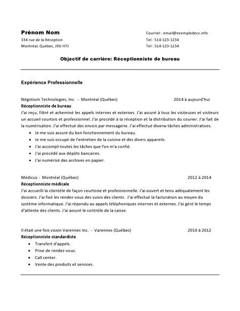 Lettre De Motivation De Receptionniste D Hotel Modele Cv Receptionniste Hotellerie Document