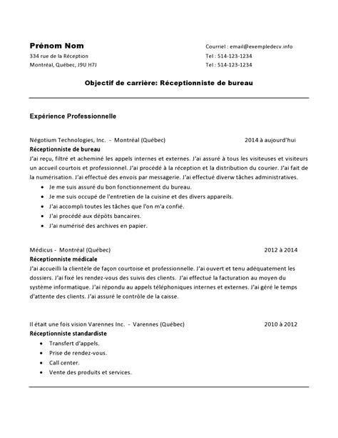 Exemple De Lettre De Motivation Receptionniste Modele Cv Receptionniste Hotellerie Document